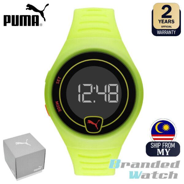 Puma 100% Original P5030 Mens / Unisex Faster LCD Yellow Fizzy Polyurethane Digital Sporty and Fashion Watch No LED No Timer Malaysia