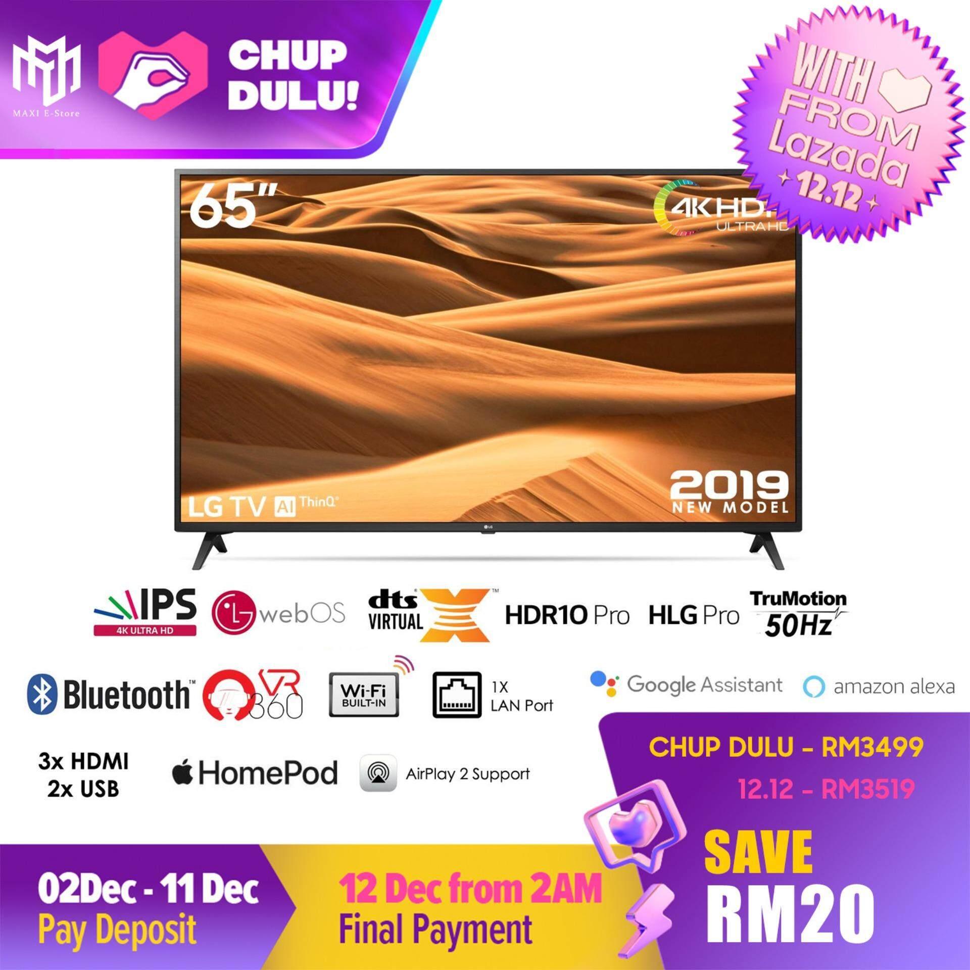 [12.12 CHUP DULU] LG 65UM7290PTD 65 inch UM72 Series HDR Smart UHD TV with AI ThinQ?