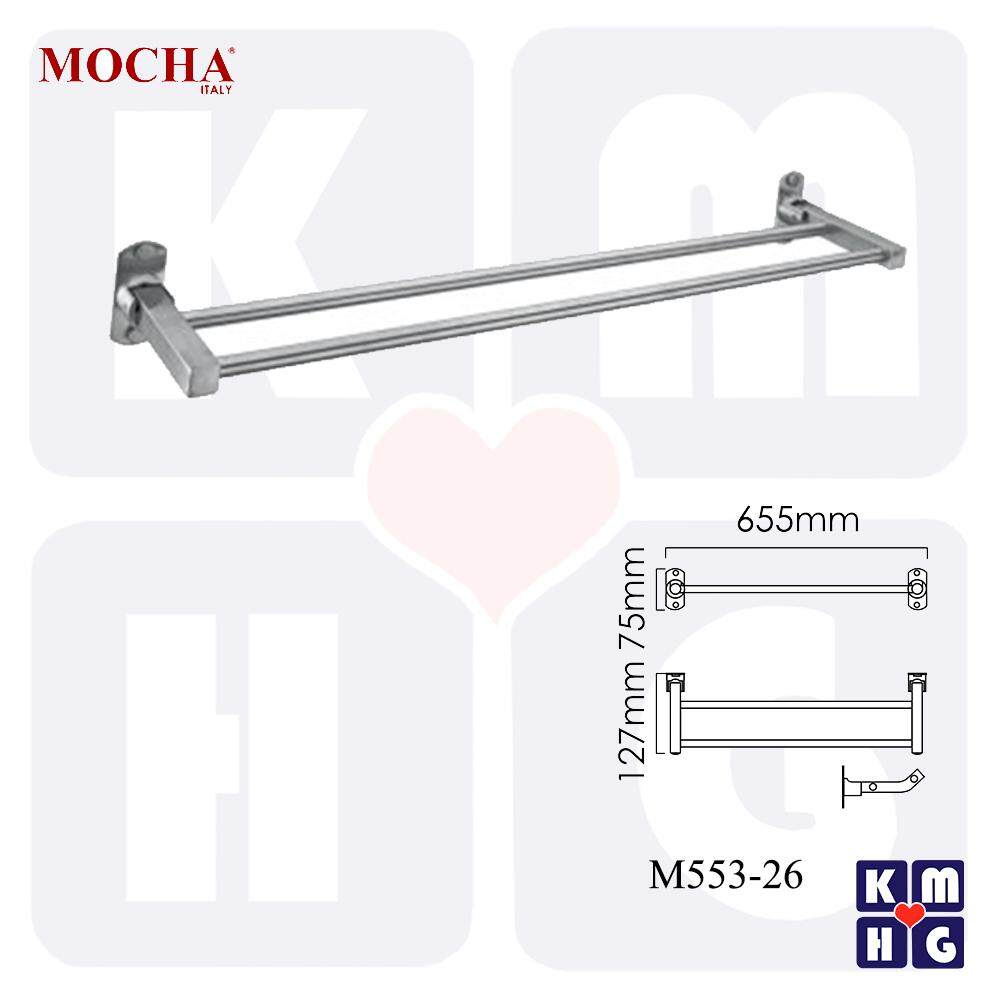 MOCHA Italy - Stainless Steel Towel Bar 26 (M553-26)
