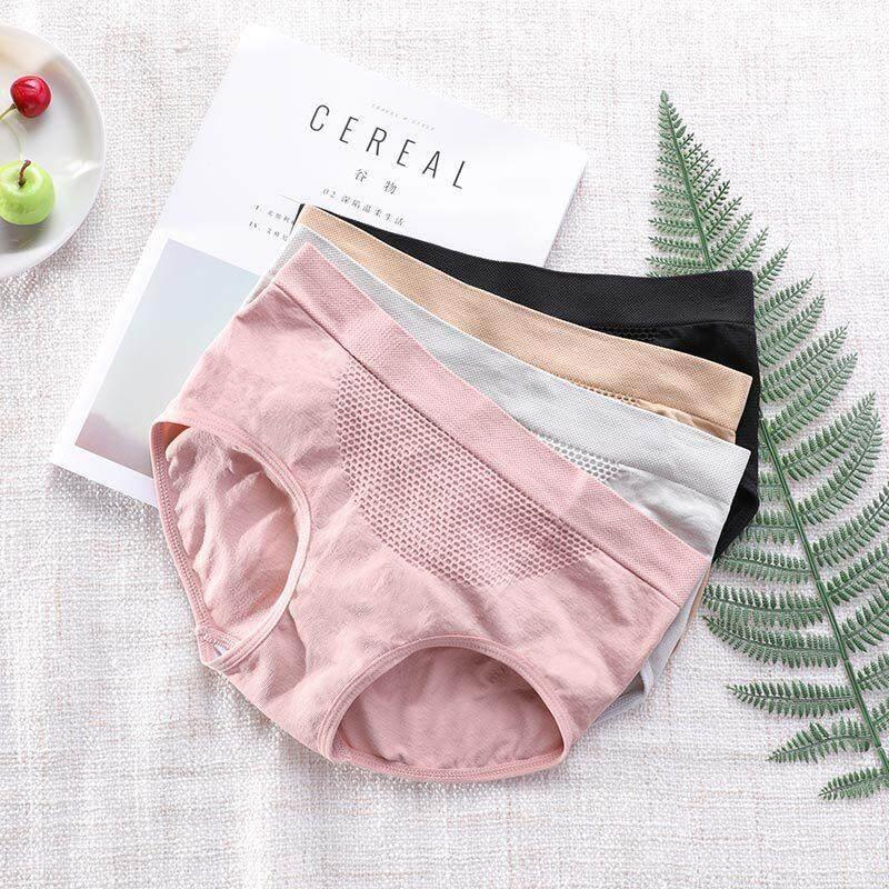 e004861b200 4pcs set Japanese 3D Underwear Massage High Elastic Seamless Waist Hip Briefs  Panties