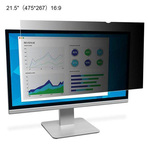 21-24 Inch Computer Monitor Desktop Computer Universal Screen Security Anti - Peep Protection Film Privacy Filter LCD Screen Protective Film PC Universal Privacy Filter 21.5 22 23 24