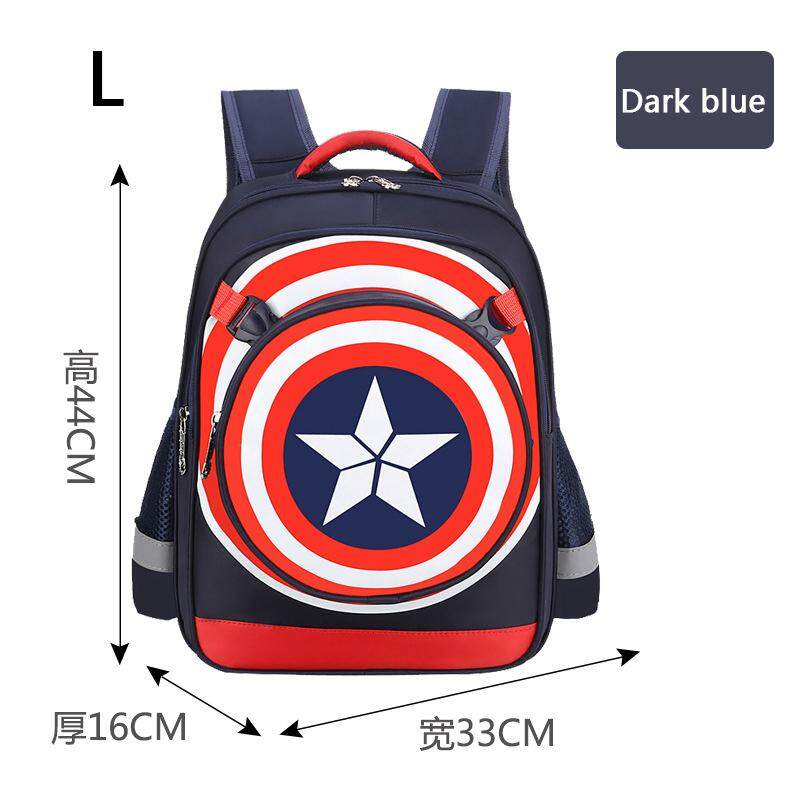 Kids Cartoon Design 2 in 1 Backpack Boys 3D Captain Shield School Backpack Primary Shoulder School Bag
