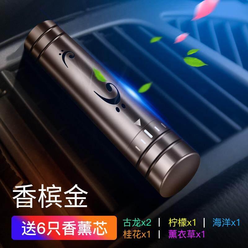 Parfum Mobil AC Outlet Mobil Parfum Aromaterapi Persediaan Interior Mobil Wangi Tahan Hiasan Ornamen Pria