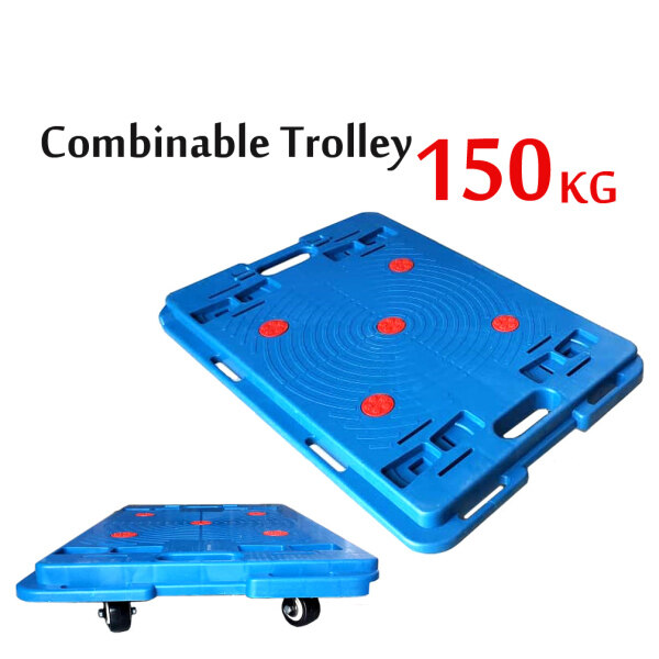 150kg 60x40cm Combinable Joinable Turtle Trolley Tortoise Trolly
