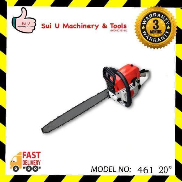 STHLL 461 Petrol Chain Saw 20inch