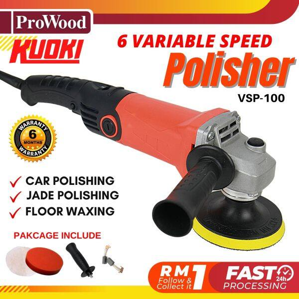 VSP-100 KUOKI Polisher 1200W 220V Adjustable Speed Polisher Waxing Machine Automobile Furniture Polishing Tool