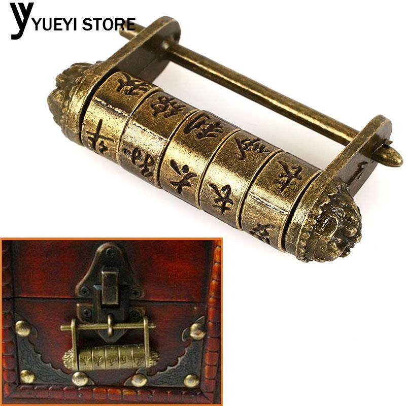W/Key Chinese Vintage Creative Retro Password Lock Password Lock Password Padlock Brass Carved Word Jewelry Box Key Cabinet