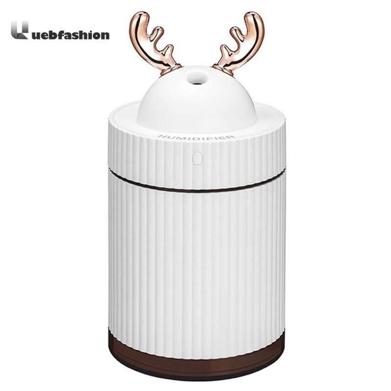 260mL Cute Deer LED Ultrasonic Air Humidifier Aroma Essential Oil Diffuser Singapore