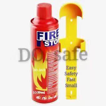 FORM SPRAY FIRE EXTINGUISHER 1 LIT