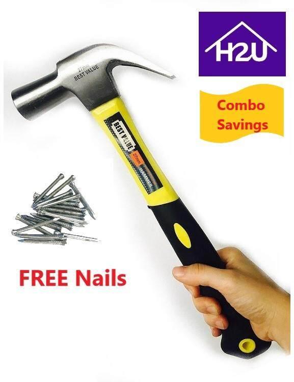 H2U Heavy Duty 27mm Thick Claw Hammer FREE Nails