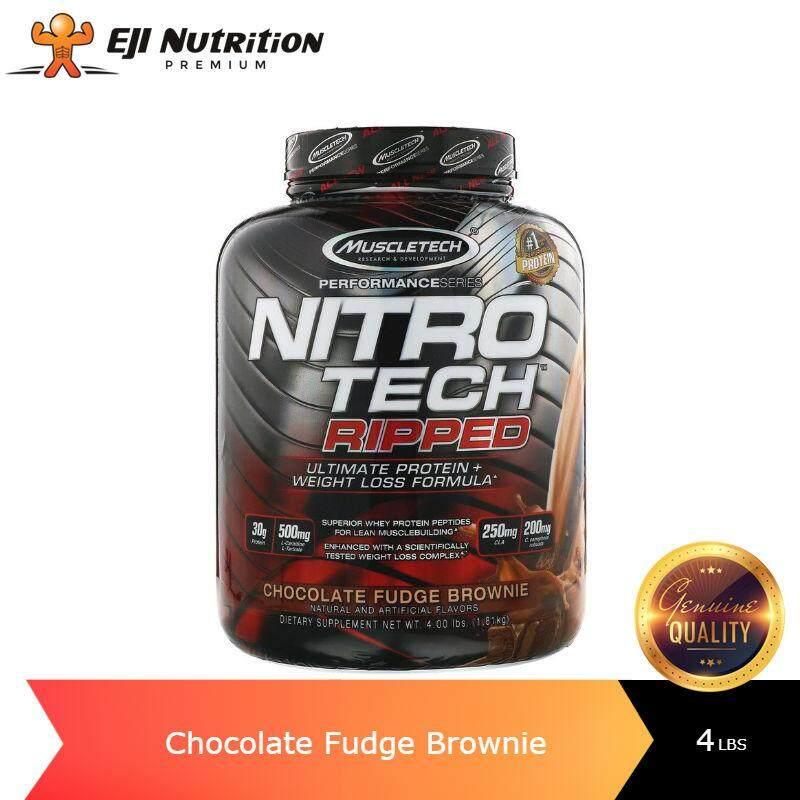 MUSCLETECH Nitro Tech Ripped, 4lbs - Chocolate Fudge Brownie