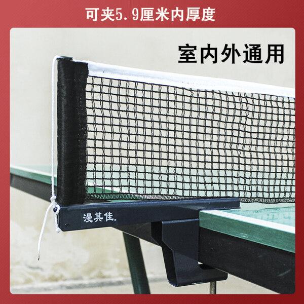 Bảng giá Manqijia Giá Lưới Bóng Bàn (Bao Gồm Cả Lưới) Bàn Chơi Bóng Bàn Di Động Bộ Khối Gỗ Trong Nhà