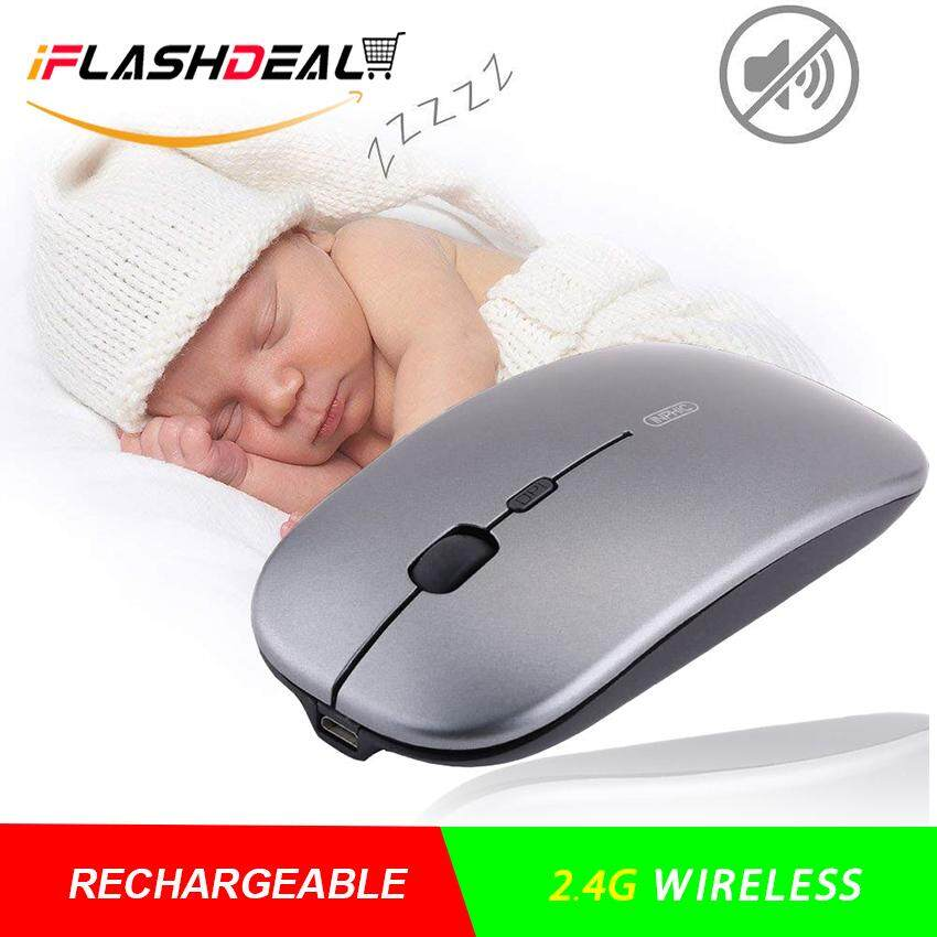 iFlashDeal Rechargeable Wireless Gaming Mouse Portable Ultra-thin Slim 2.4GHz Silent Click Mute Durable Comfortable Ergonomic Mouse for Laptop Desktop PC Mac book
