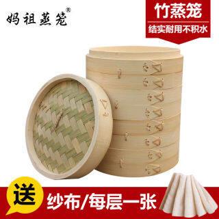 Nồi Hấp Thủ Công Nồi Hấp Tre, Nồi Hấp Tre Dùng Cho Gia Đình, Xiaolongbao Hấp Hấp Hấp Bánh Bao thumbnail