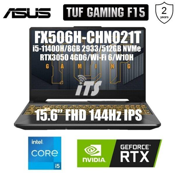 ASUS 2021 TUF Gaming F15 FX506H-CHN021T Gaming Laptop (I5-11400H/8GB/512GB SSD/RTX3050 4GB GDDR6/15.6 144Hz IPS) Malaysia