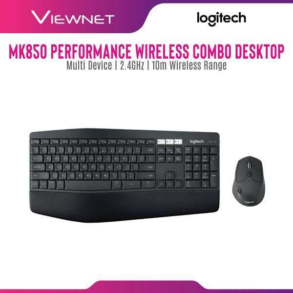 Logitech MK850 Performance Wireless Keyboard + Mouse Combo Malaysia