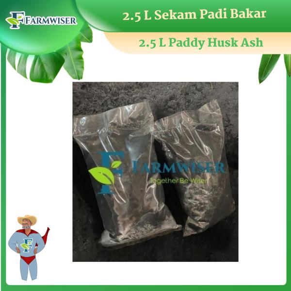 READY STOCK !!! Sekam Padi Bakar | Burnt Rice Husk Ash (Around 2.5L+)