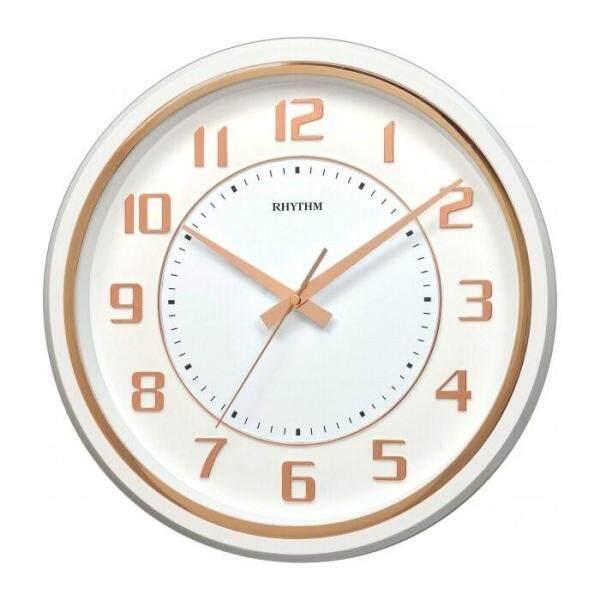 Rhythm Wall Clock 3D Numerals RTCMG508BR13 Malaysia