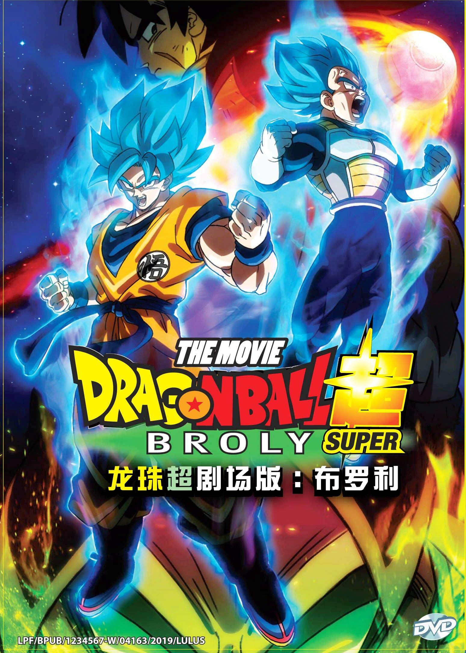 Anime Dvd Dragon Ball Super : Broly The Movie (2018) By Onekm Animation Shop.