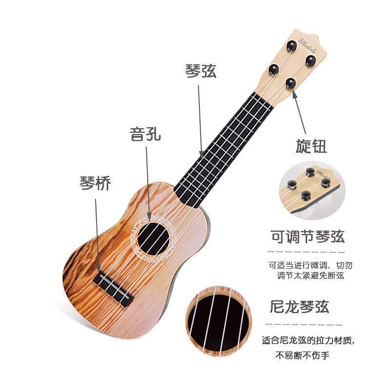 Music small Childrens guitar it can play simulation medium ukulele beginner musical instrument Malaysia