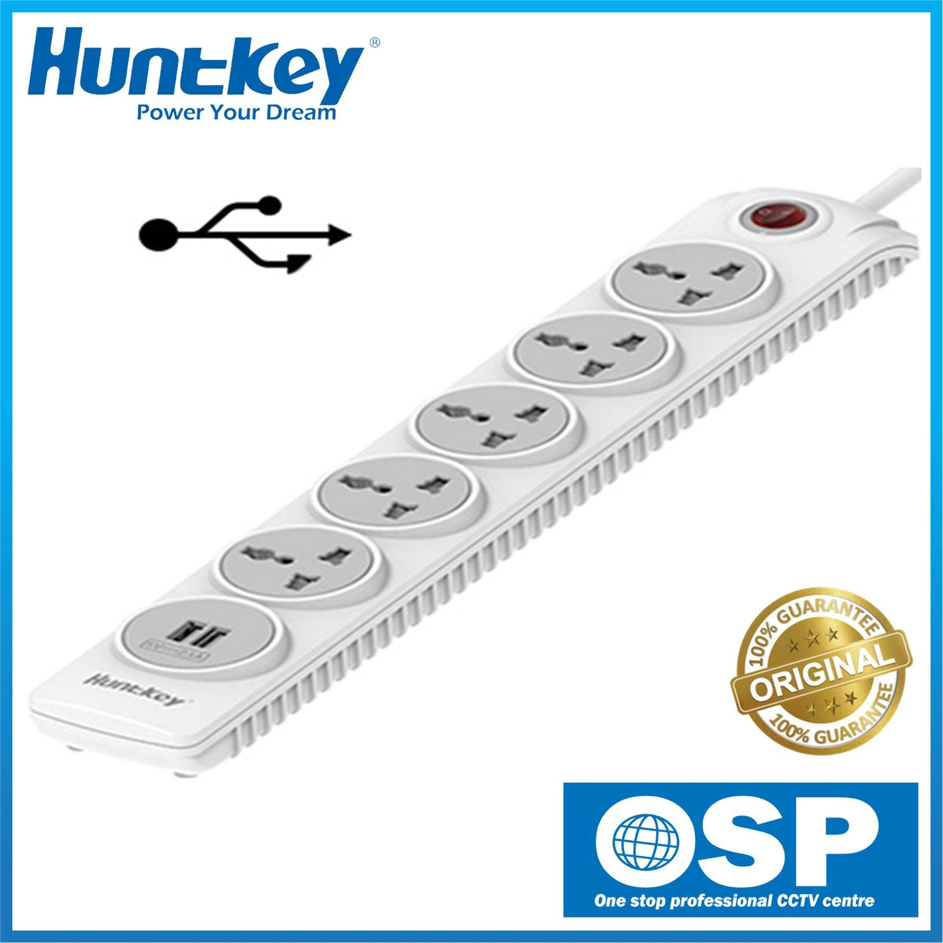 HuntKey SZN607 Power Strip 5 Sockets Surge Protector with 2 USB Port Charger 3METERS