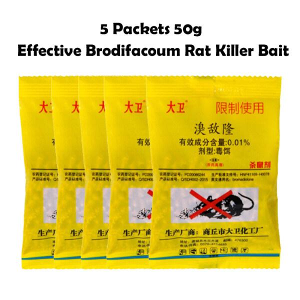 【5 Packets】 50g Effective Brodifacoum Rat Killer Bait Rat Poison Mice Killing Bait Rat Mice Repeller Trap DaWei Effective Brodifacoum Rat Killer Bait - Ready Stock