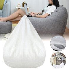 Rất Thoải Mái Lười Biếng Ghế Tựa Ghế Bean Vỏ Bọc Ghế Lót Lớn Sạch Sofa Di Động