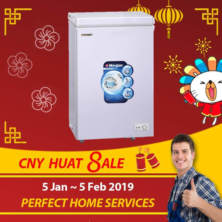 (CNY Huat Sale) Morgan New 80L Chest Freezer MCF-0957L, Express Direct Shipping Within Klang Valley