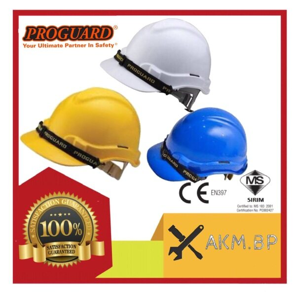 PROGUARD HG1-PHSL ADVANTAGE SAFETY HELMET WHITE/YELLOW/BLUE/GREEN (SIRIM CERTIFIED)