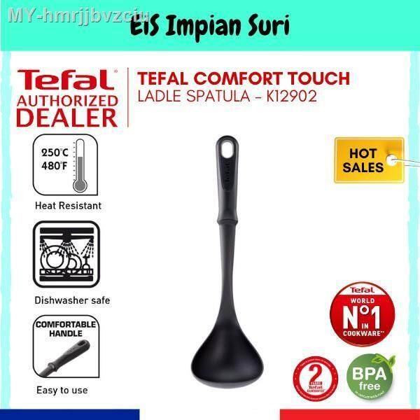 (Ready Stock!!) Tefal Comfort Soup Ladle K12902 (Safe for Non-Stick Surfaces)