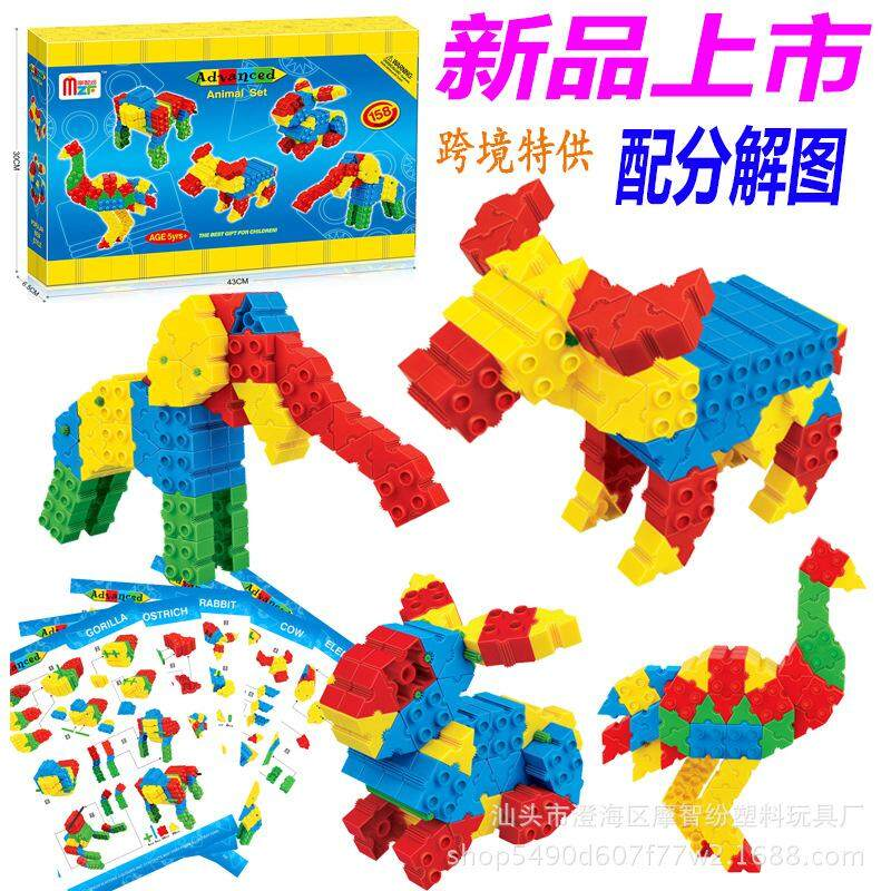 d38fdc16b Mozhi Large Particle Building Blocks Toy Car PP Plastic Children s  Educational Assembly Spelling Inserted Early Education