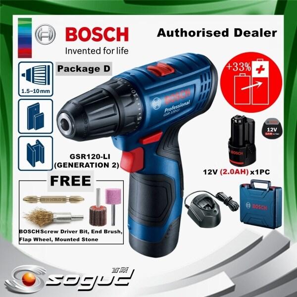 BOSCH GSR120-LI(GEN 2) CORDLESS DRILL/DRIVER