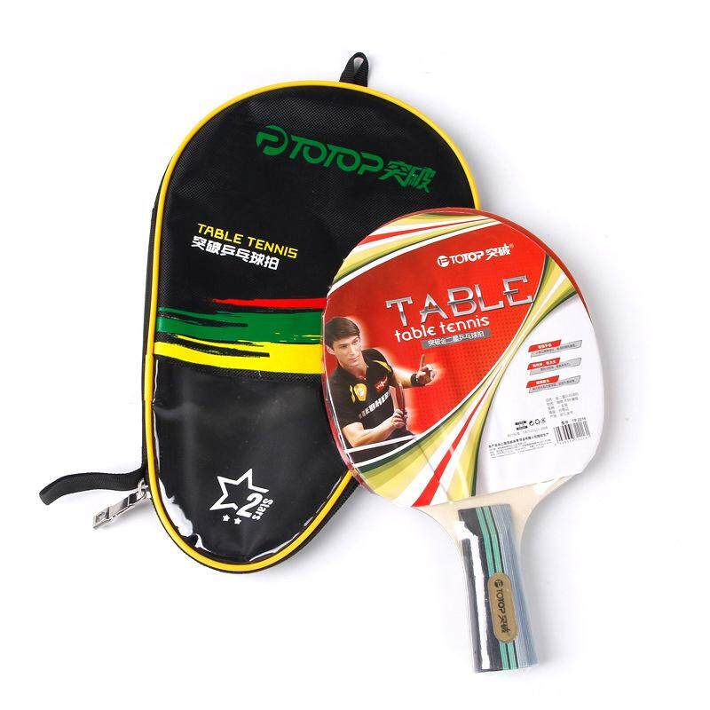 Two star table tennis bat beginner level ping pong shot student 2pcs entertainment s shoot single shoot children