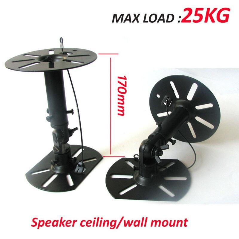 (1 Pair) 170mm 25kg Universal Steel 360 Rotate Tilt Swivel Sound Speaker Wall Bracket Ceiling Mount Holder Stand.