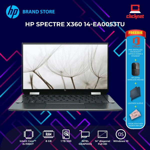 HP SPECTRE X360 Convertible 14-EA0053TU (i5-1135G7, 8GB, 1TB SSD, TOUCH SCREEN, FINGER PRINT, 14FHD-W10 + ADP) Malaysia
