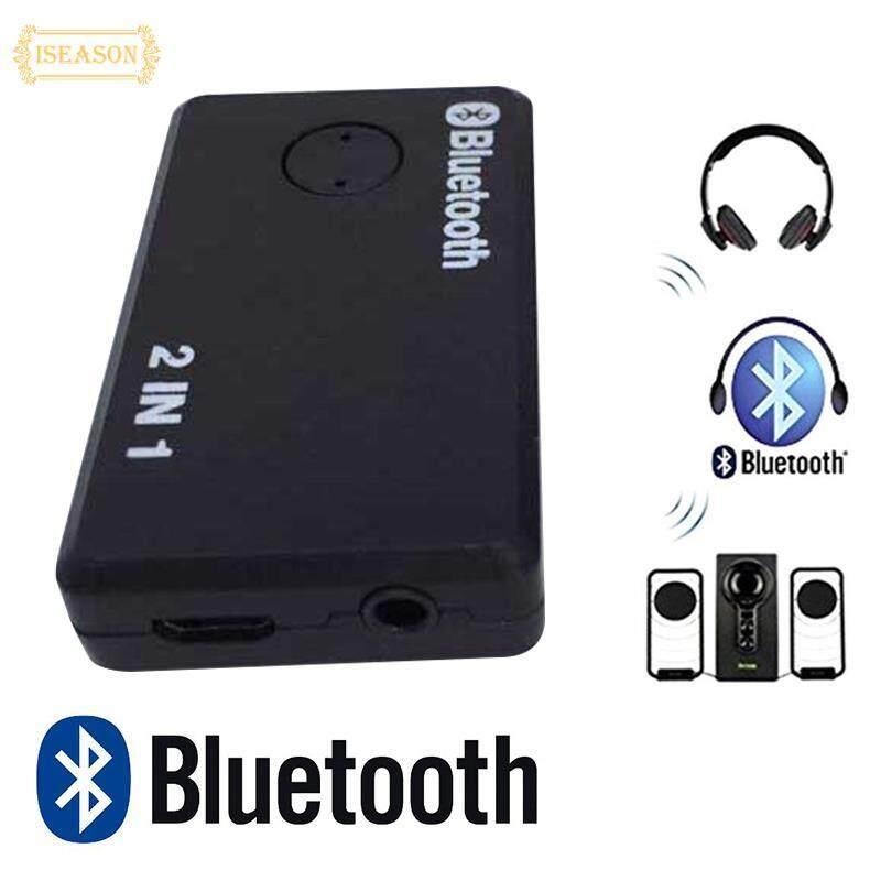 ISM Durable Bluetooth Receiver Audio Adapter Bluetooth Audio Transmitter 2-In-1 Bluetooth 4.0 3.5mm Music Car MP3 Projector Bluetooth Speaker TV Smart Phone Receiver Headphones