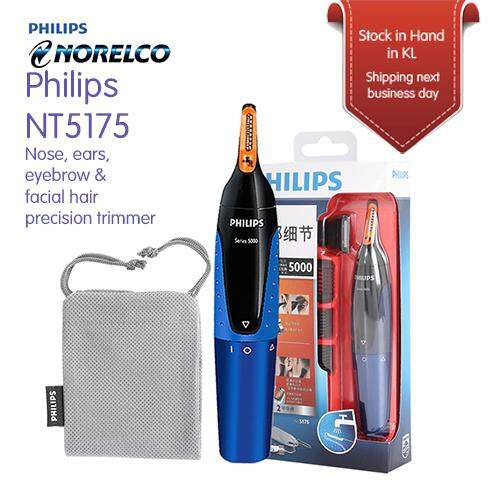 Philips NT5175 Norelco Nose trimmer Facial Hair Precision Trimmer for Men