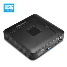 [Hot Deal][Phụ kiện số Hamrol]Đầu ghi video bảo mật H.265 hỗ trợ độ phân giải 5MP / 8CH 4MP / 4CH 5MP Phát hiện chuyển động ONVIF bảo mật ban đêm Giám sát an toàn cho gia đình bạn