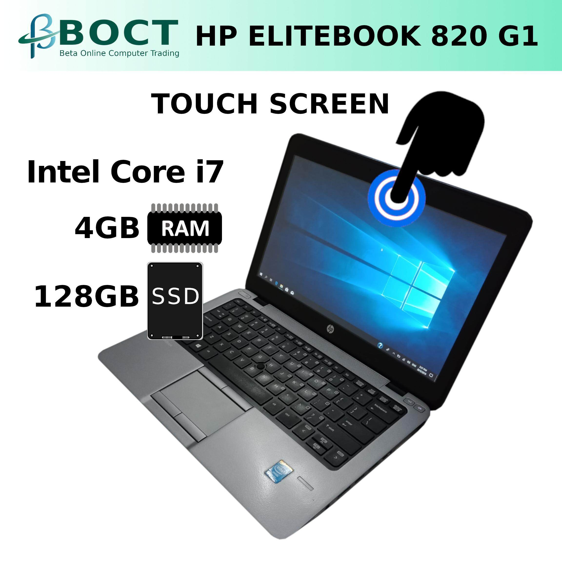 HP EliteBook 820 G1 i7-4600u 2.1GHz / 8GB / 128GB or 240GB SSD / 12.5 Touch Screen / Windows 10 Pro (Refurbished) Malaysia