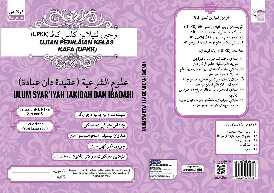 Model Latihan Ujian Penilaian Kelas Kafa ( Ulum Syar'iyyah )