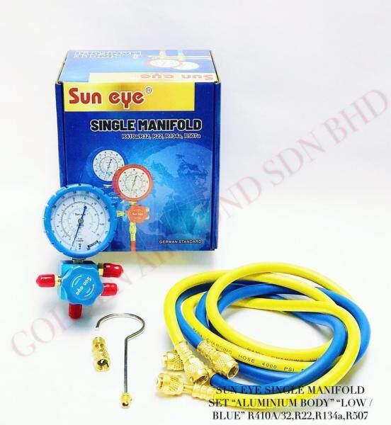 (NEW) SUN EYE R410a/R32 Single Aluminium Manifold Gauge Set