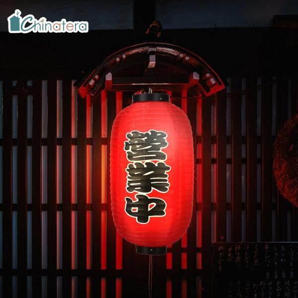 [Chinatera] Đèn Lồng Phong Cách Nhật Bản 10in/25Cm Đèn Lồng Treo Không Thấm Nước, Chochin Bar Pub Sushi Trang Trí Nhà Hàng