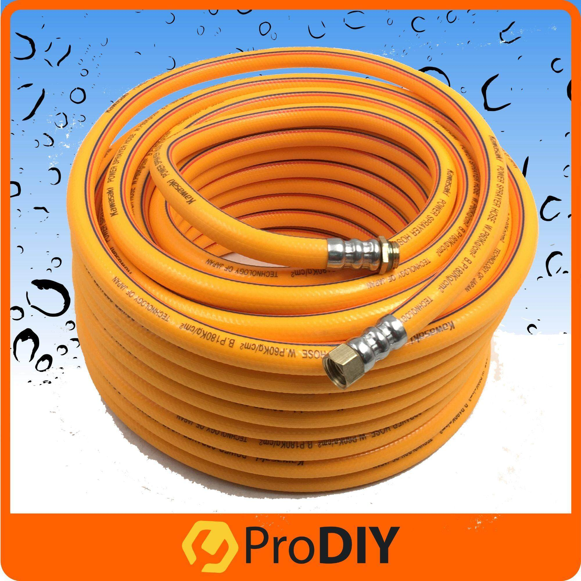 KAWASAKI 8.5MM X 20M High Pressure Water Cleaning Hose