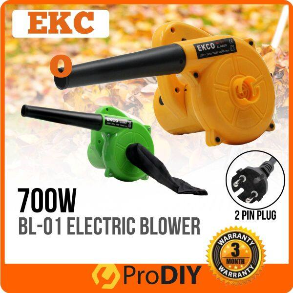 BL-01 220v 700W Multifunctional Electric Handheld Air Blower Computer Car Dust Removal Tool Outddor