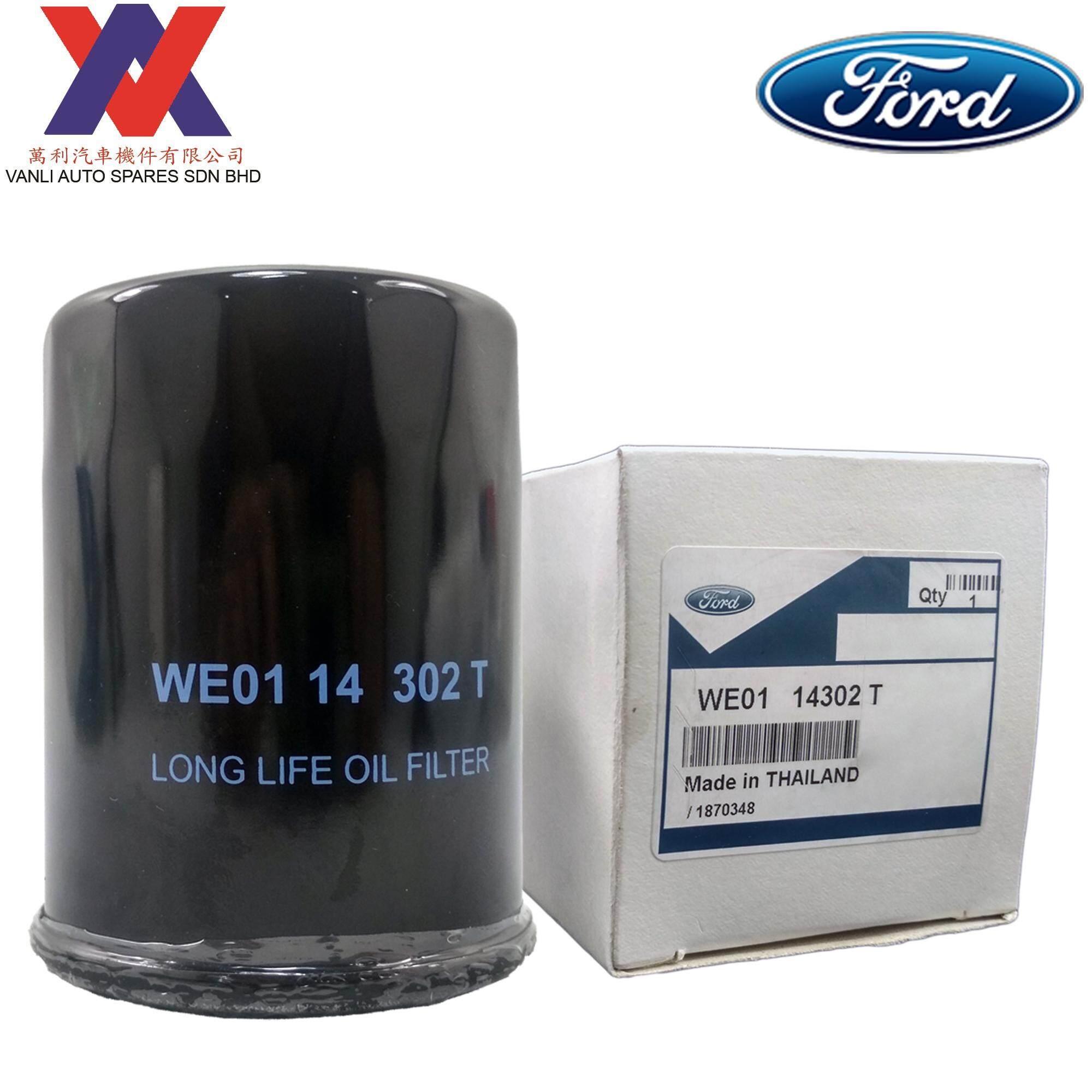 Ford Oil Filter ( WE01-14-302T ) for Ford Ranger WE 2 5 / 3 0cc 2007 - 2011