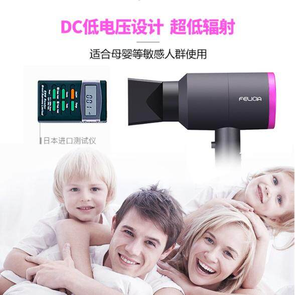 *1600W* hot and cold wind does not hurt negative ion household hammer hair dryer