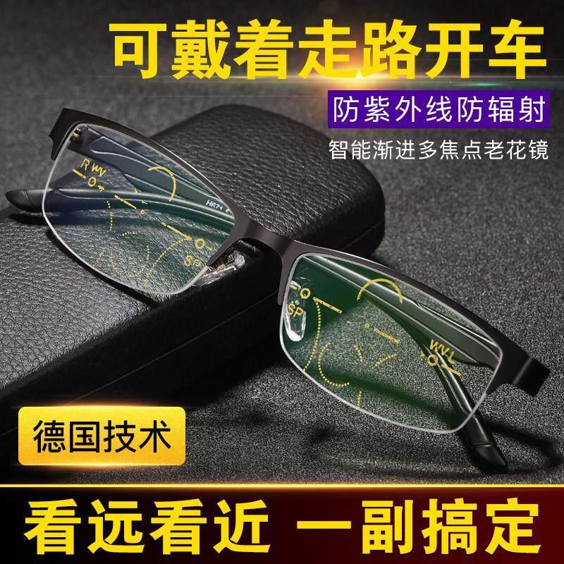 Kaca Mata Presbiopi Kacamata Baca Bifocal Berubah Warna Pria By Koleksi Taobao.