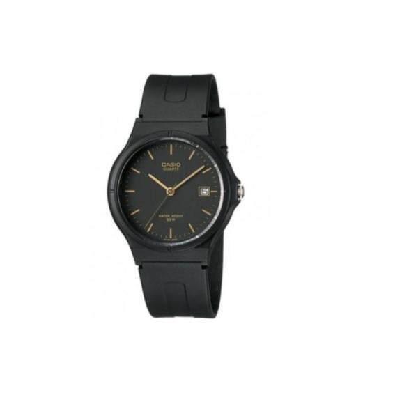 Casio MW-59 Series Original & Genuine Watch Malaysia