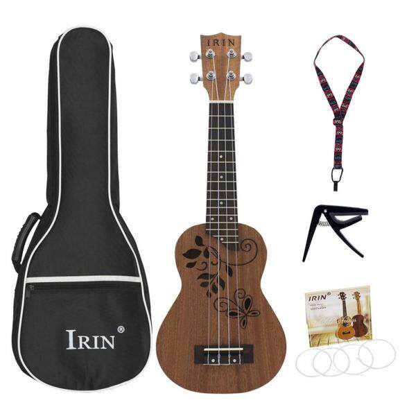 YH 21inch Sapele Ukulele Hollow Carved Butterfly Leaves Rosewood Fingerboard Bridge Pad Small Guitar Musical Instrument Style:Laser carved Malaysia