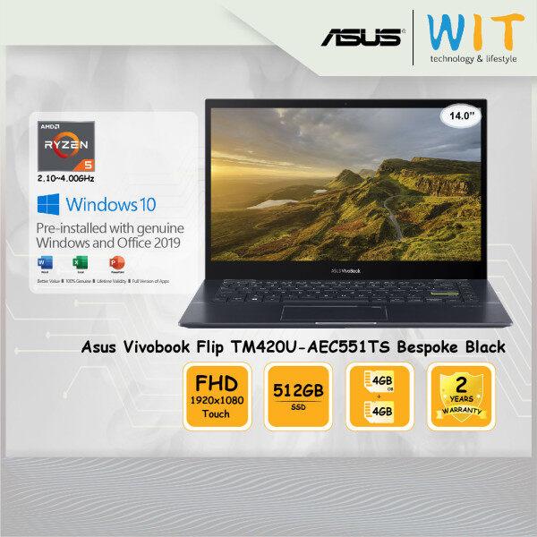 Asus 2-in-1 Laptop Vivobook Flip TM420U-AEC551TS Bespoke Black/AMD Ryzen 5-5500U 2.10~4.00GHz/4GB OB+4GB/512GB SSD/14.0 FHD Touch/AMD Share Malaysia